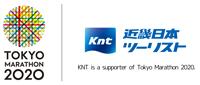 Tokyo Marathon 2020 KNT Logo